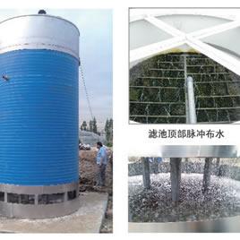 生活污水生物生态处理技术